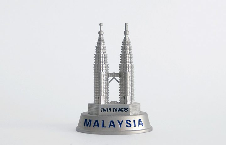 Mitbringsel Kuala Lumpur