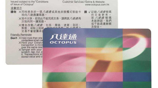 octopus-card reisebericht hong kong